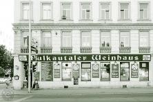 Pulkautaler Wein- und Bierhaus: 1150 Wien, Felberstrasse 2