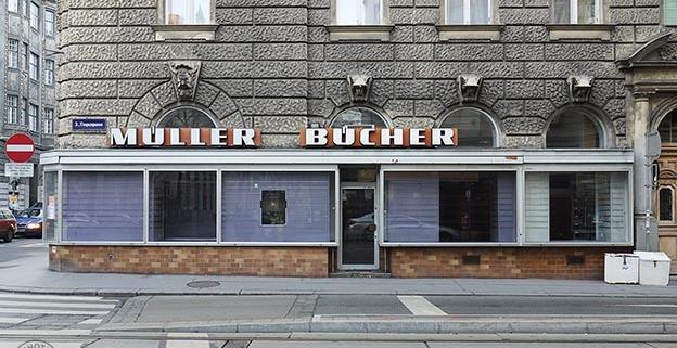 Buchhandlung Müller: 1030 Wien
